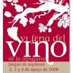 Cartel de la Feria del Vino de la Alpujarra
